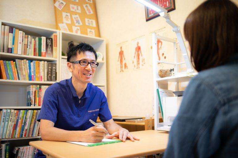 齊藤はりきゅう整骨院|北上市の鍼灸整骨院