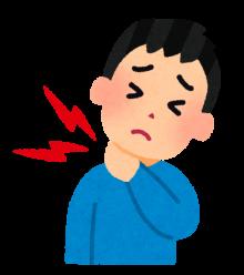 首の痛み|北上市の齊藤はりきゅう整骨院