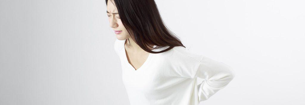 腰痛・背中の痛み|北上市の齊藤はりきゅう整骨院