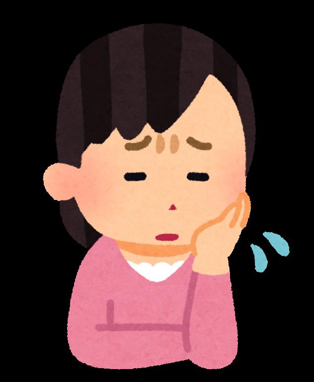 生理不順・無月経|北上市の齊藤はりきゅう整骨院